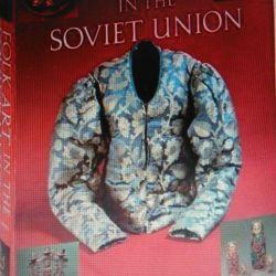 Razina, Cherkasova A Folk Art in the Soviet Union
