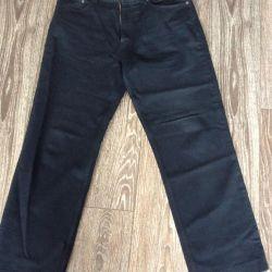 Hugo boss jeans original