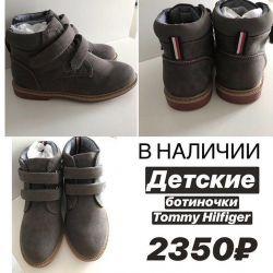 Tommy Hilfiger original shoes