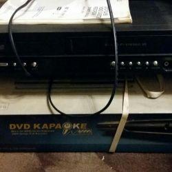 2τμ. Βίντεο + DVD, DVD + καραόκε