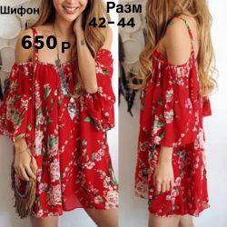 Νέο φόρεμα μπλούζα