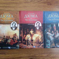 Συλλογή βιβλίων Alexandre Dumas MK