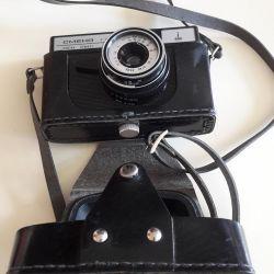 Kamera değişim sembolü