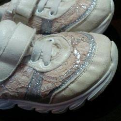 Ανδρικά παπούτσια.
