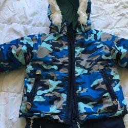 Χειμερινό κοστούμι για ένα αγόρι