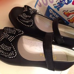 New shoes fairy tale 27