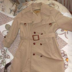 jacket park new pp 122