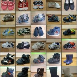 Boy's shoes for all seasons