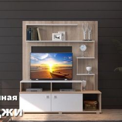 Mini wall for tv