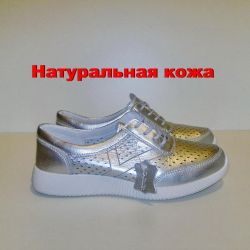 Sneakers 37r Genuine Leather