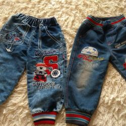Jeans p. 86-90, price for two pairs