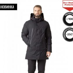 Men's winter parka jacket