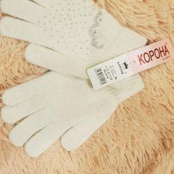 New gloves.