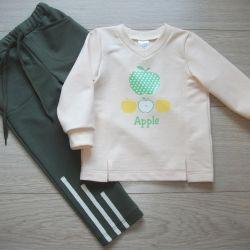 Kit for boy