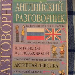 books for learning English.