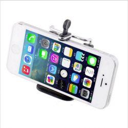 Υποδοχή smartphone