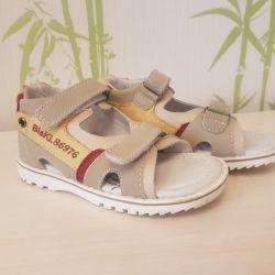 Бежевые сандалии для мальчика
