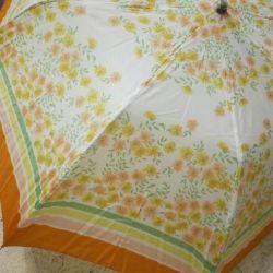 Çocuk şemsiye