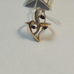 Кольцо с бриллиантами и сапфиром 585