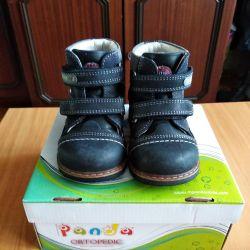Μπότες για αγόρι Panda Ortopedic