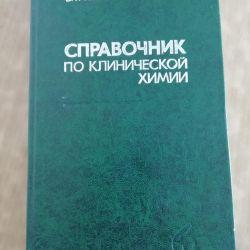 Clinical Chemistry Handbook