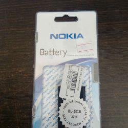AKB ORIG Nokia BL-5CB