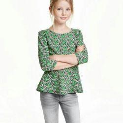 Sus cu H & M bască nou