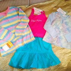 Shirt, skirt, shirt