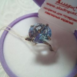 Silver ring with blue quartz. Size 16.5