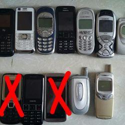 Θα πωλούν τηλέφωνα