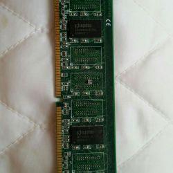 Υπολογιστής RAM