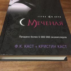 Βιβλίο φαντασίας 477 σελίδες