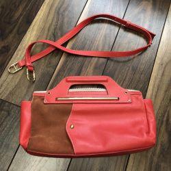 Τσάντα SeeByChloe. Αρχικό