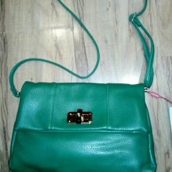 Bag leather New!