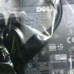 Dell dizüstü bilgisayar güç adaptörü (yeni)