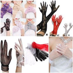 New mesh / lace gloves