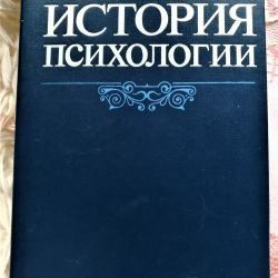 History of psychology. M.G. Yaroshevsky. 1985