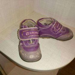 Pantofi de toamnă pentru minuscul