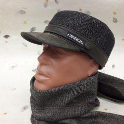 Καπέλο Γερμανικά