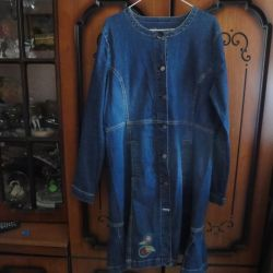 raincoat denim imported embroidered