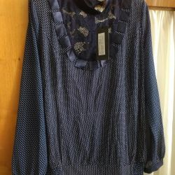 Cardigan Blouses new 56-58-60 / 3XL
