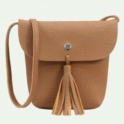 Bag brown on a long belt new