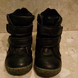 Μπότες 24 r