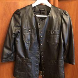 Кожаная куртка TMX
