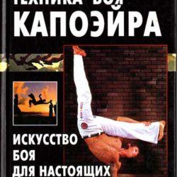 capoeira combat technique