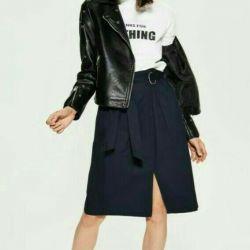 New House Skirt