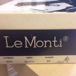 Sell ​​new shoes lemonti