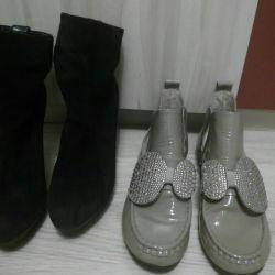 ΖΟΥΜΙΤΑ Μπότες ποδιών