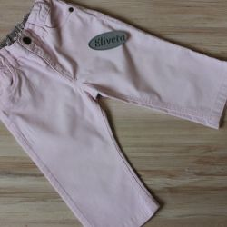 Trousers logg 86-92 cm. In excellent condition