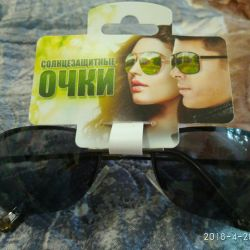 Sunglasses Italy